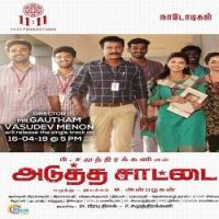 Adutha Saattai Songs