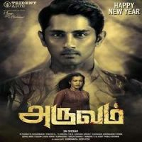 Aruvam Songs Download