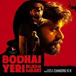 Bothai Yeri Budhi Maari Songs Download