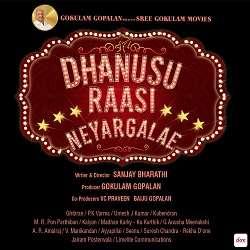 Dhanusu Rasi Neyargalae