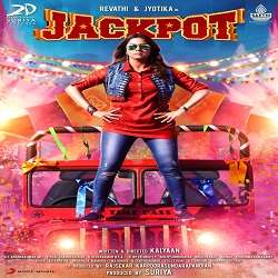 Jackpot Tamil Songs Download