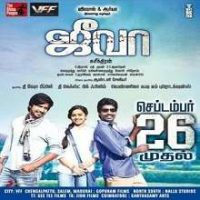 Jeeva Songs Download