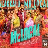 Kalakkalu MrLocalu Song Download