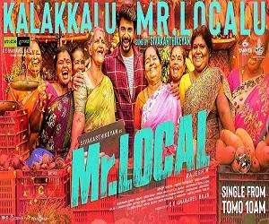 Kalakkalu MrLocalu Song Download