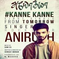 Kanne Kanne Single Song By Anirudh