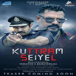 Kuttram Seiyel Songs Download