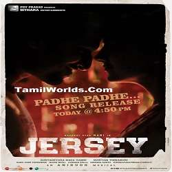 Padhe Padhe Song Download