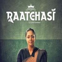 Raatchasi Tamil Movie Songs