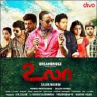 Ula Songs Download