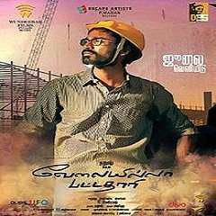 Velaiilla Pattadhari Songs