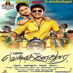Vellaikaara Durai Songs