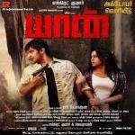Yaan Tamil Songs Mp3 Download