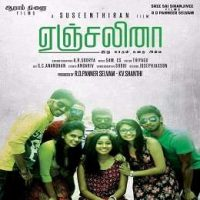 Angelina Movie Songs Tamil