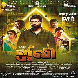 Jiivi Tamil Movie Songs