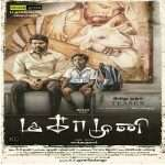 Magamuni Tamil Songs