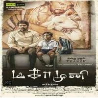Magamuni Tamil Songs