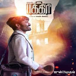 Pakkiri Tamil Mp3 Songs Download