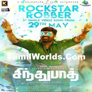 Rockstar Robber Mp3 Song