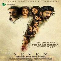 Seven Tamil Movie Songs Album