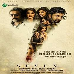 Seven Tamil Movie Songs Album