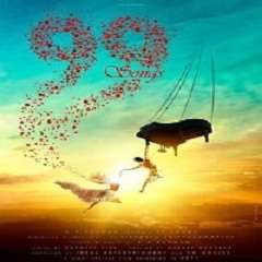 99 Tamil Movie Songs