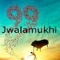 Jwalamukhi Single Song