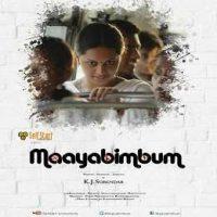 Maayabimbum