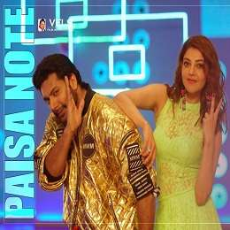 Paisa Note Single Song
