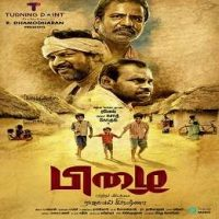Pizhai Songs Download