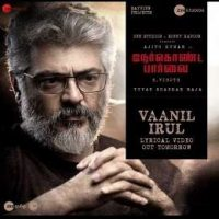 VaanilIrul Songs