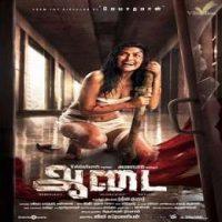 Aadai Tamil Songs