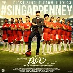 Singappenney Song