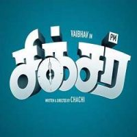Sixer Songs Download