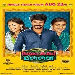 Namma Veettu Pillai Movie Poster