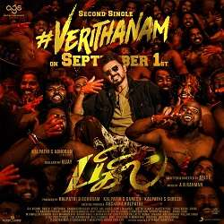 Verithanam Song